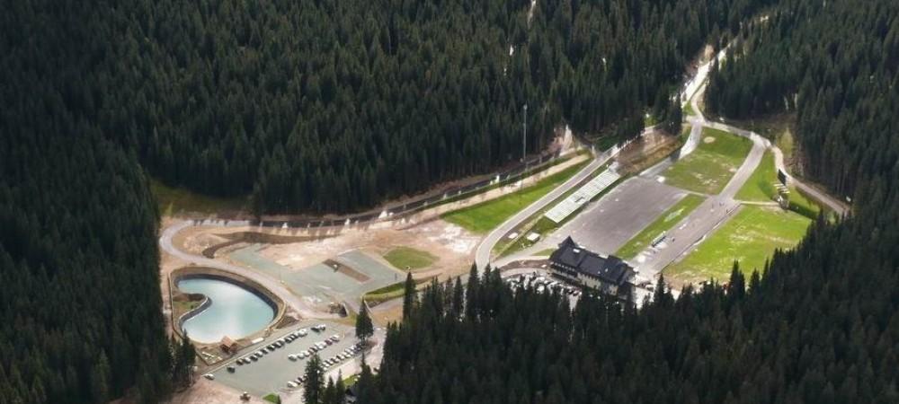 Лучшие спортсмены юношеской сборной по биатлону отправятся в Словению
