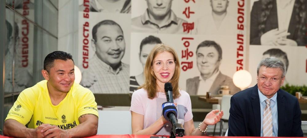 В Алматы дан старт Кубку Елены Хрусталевой