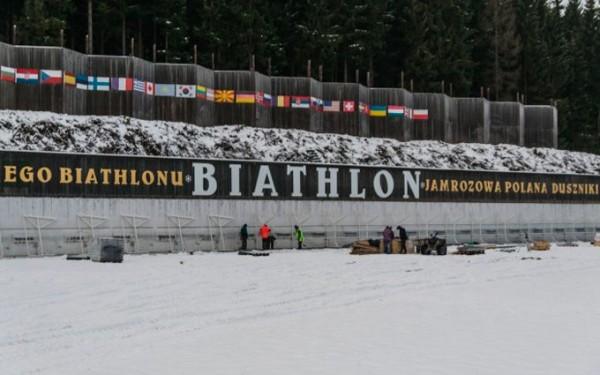 Завершилась первая гонка Четвертого Этапа Кубка IBU