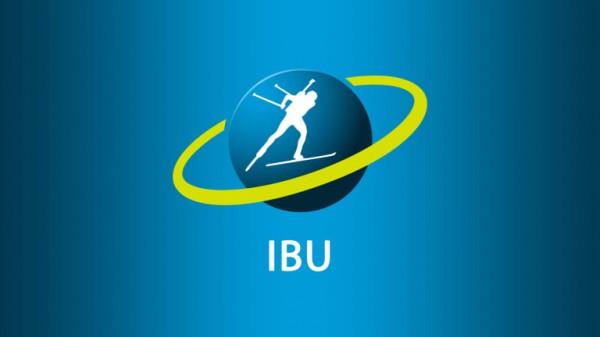 Завершилась последняя гонка Четвертого Этапа Кубка IBU
