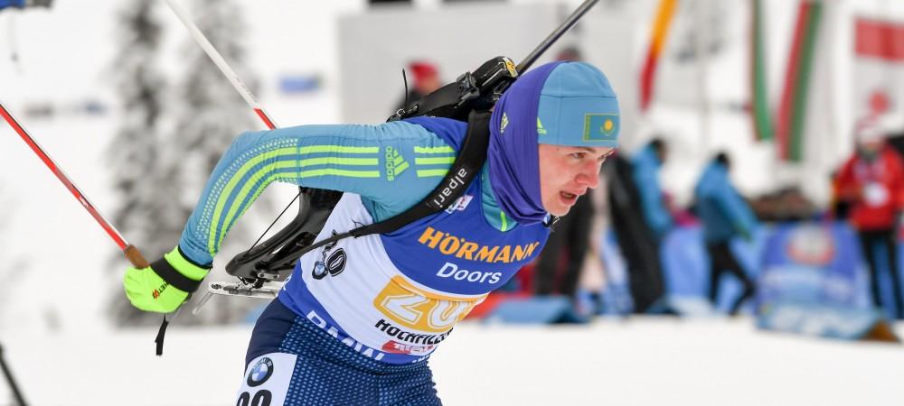 Команда юниоров из Казахстана в эстафете стала только 15й