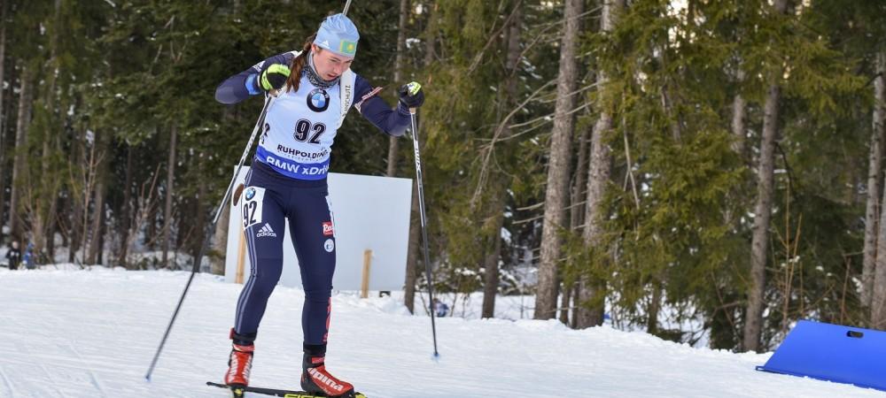 Людмила Ахатова и Надежда Пивоварова примут участие в гонке преследования Юниорского Чемпионата Мира
