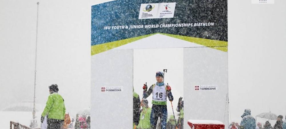 Роман Еремин стал 22м в пасьюте Юниорского Чемпионата Мира в Словакии