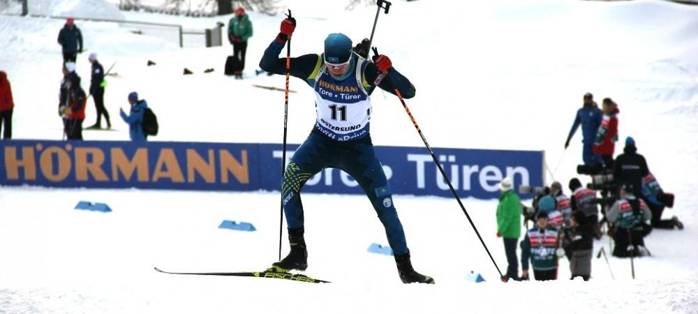 Роман Еремин прошел в гонку преследования Чемпионата Мира в шведском Эстерсунде