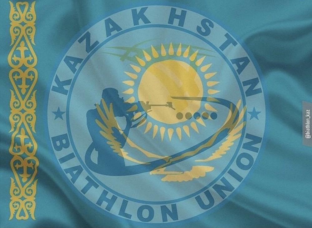Союз биатлонистов Казахстана назвал некорректными сообщения СМИ   о событиях, связанных с национальной Сборной РК по биатлону.